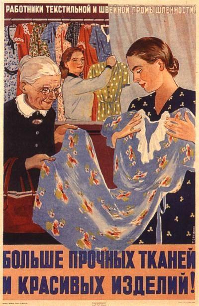 Soviet fashion poster