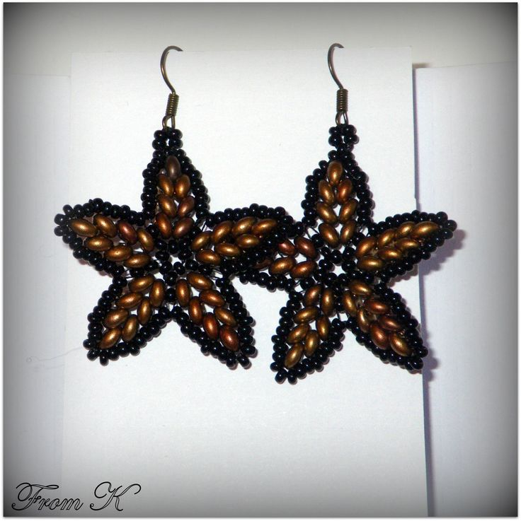 """Star earrings. Made with matte Czech glass beads, black and caramel metallic """"twin"""" beads. For more visit FB page https://www.facebook.com/media/set/?set=a.252208948138744.80864.246629745363331&type=3"""