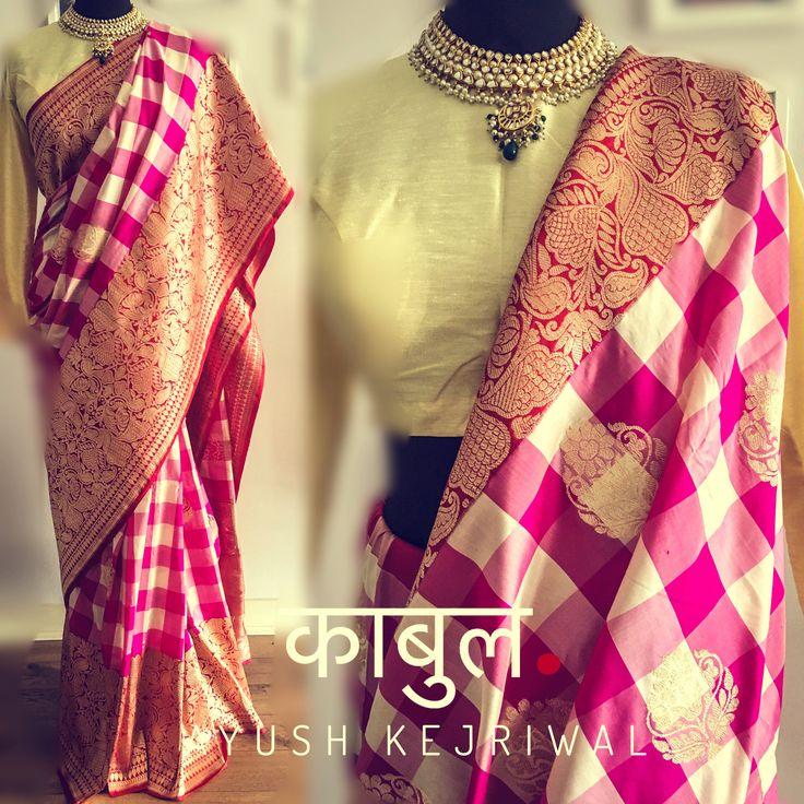 Benarsi Saris by Ayush Kejriwal or purchases email me at designerayushkejriwal@hotmail.com or what's app me on 00447840384707 We ship WORLDWIDE. Instagram - designerayushkejriwal                                                                                                                                                                                 More