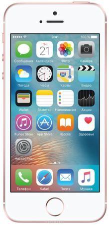 Apple iPhone SE 16GB, Rose Gold  — 36190 руб. —  Apple iPhone SE - самый мощный 4-дюймовый смартфон в истории. Корпус лёгкого, компактного и удобного устройства сделан из гладкого матированного алюминия. На великолепном 4-дюймовом дисплее Retina всё выглядит невероятно чётко и ярко. А завершают картину матовые скошенные края и логотип из нержавеющей стали. В основе iPhone SE лежит A9 - тот же передовой процессор, что установлен на iPhone 6s. Его 64-битная архитектура уровня настольных…