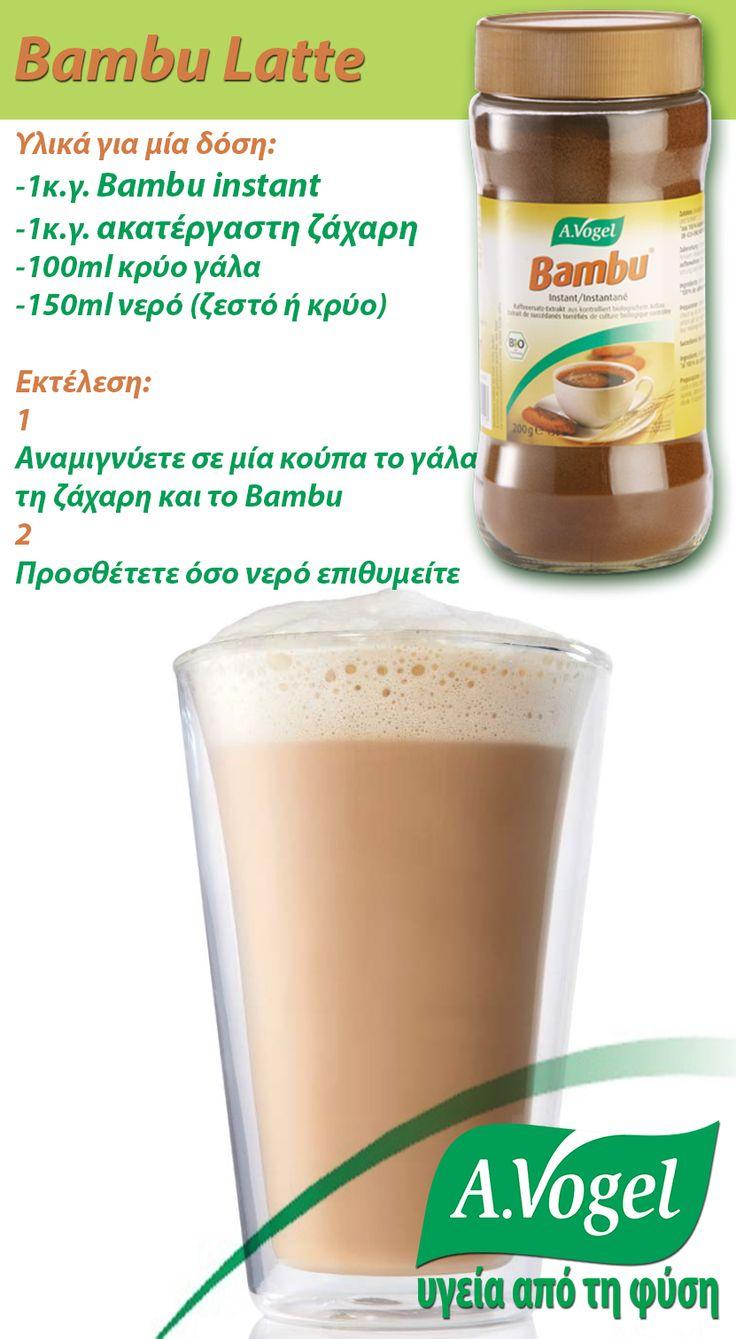 Bambu latte  Κρύο ή ζεστό...για μεγάλους και μικρούς!  http://www.avogel.gr/product-finder/avogel/bambu_instant.php