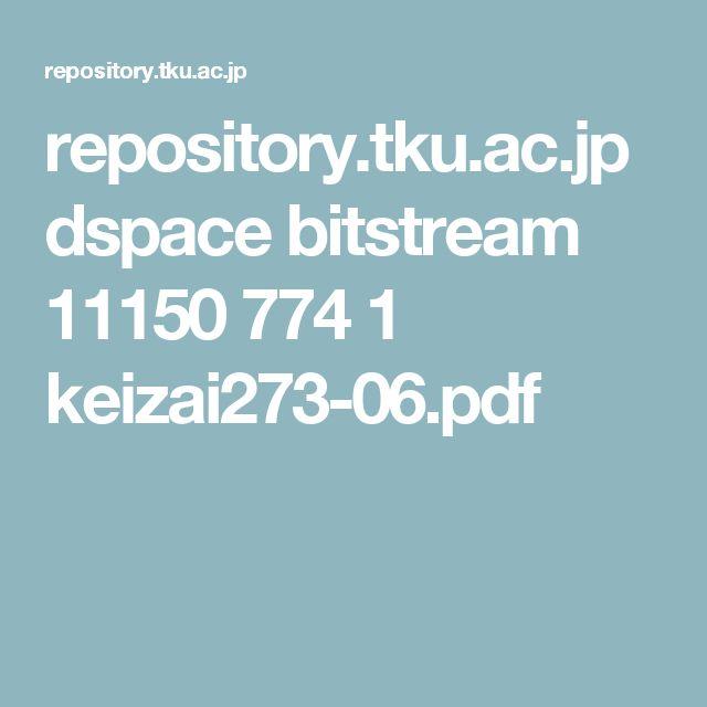 repository.tku.ac.jp dspace bitstream 11150 774 1 keizai273-06.pdf