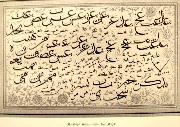Letters edute-study by  Ustad Mustafa Râkım (1757-1825)