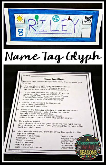 Back to School Name Tag Glyph   Back to School! Here's a fun getting-to-know-you activity that you can do with your students the first day of school. Create your own questions with the directions provided or use my example that is already made for you! The name tag template is included in the download. Just click on the image below!  Enjoy!  a classroom for all seasons back to school activities fifth grade fourth grade name tags second grade third grade