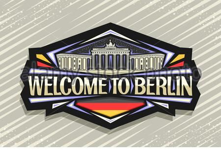 Brandenburger Tor Berlin Deutschland City Design Hand Abbildung Brandenburger Tor Berlin Vektor Alamy Abzeichen Dunkl In 2020 Home Decor Chevrolet Logo Indie