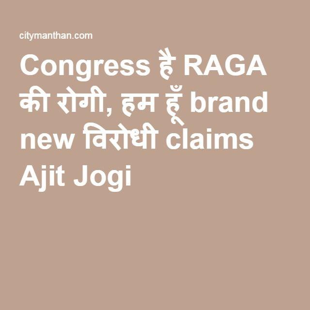 News with Laughter Fuse. Rahul Gandhi Jokes. http://citymanthan.com/06-03-2016-news-satire-politics/#sthash.dNXWEHKK.dpuf