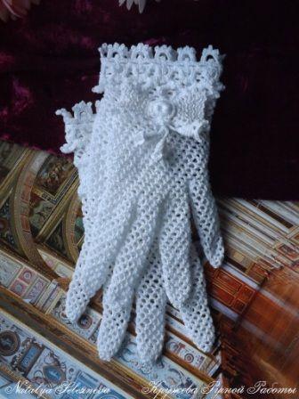 Свадебные перчатки - Кружева Ручной Работы natalya-selezneva.com