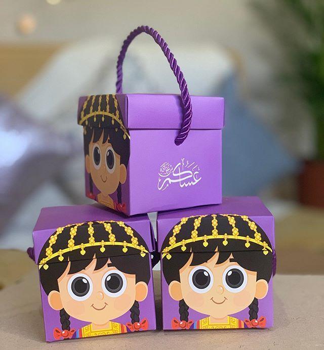 توزيعات عيديات السعر ٥٠ ريال ١٢ علبه كامله مع الحلويات توزيعات قرقيعان قرقيعان 2019 عيديات حايل حائل رمضان رمض Gift Wrapping Gifts Wrap