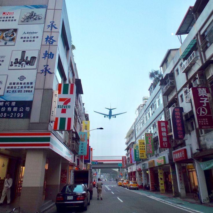 17 Things To Do in Taipei | Taiwan Travel Guide #travel #taiwan #destination #taipei #citybreak #asia #travelblogger #guide #todo