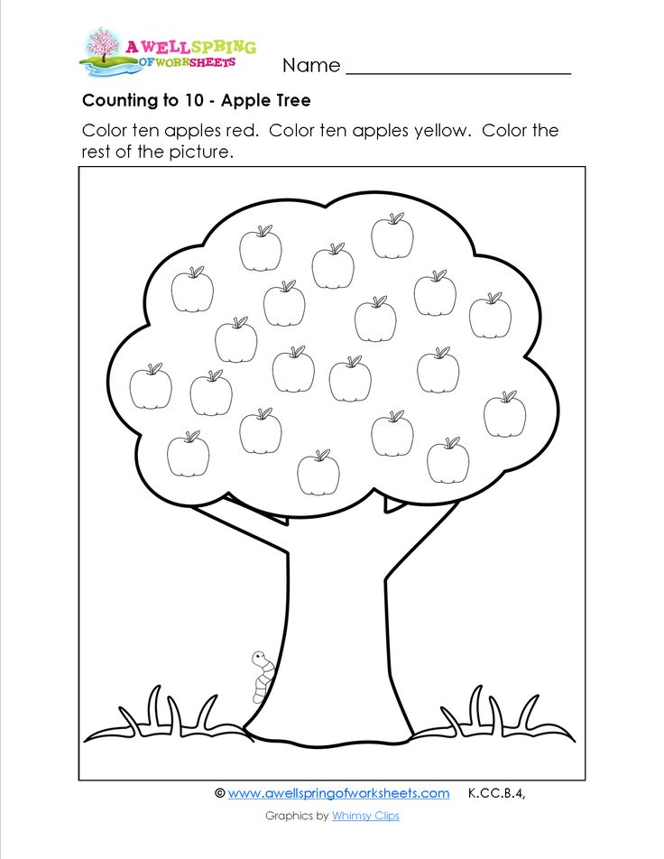 Count to 10 with a Dash of Fun!:  This set of 12 worksheets takes counting to the next level. Take out the craft items 'cause you'll need them for these pages. Count to 10 by coloring, cutting, gluing, and sticking. You'll need yarn, jewels, crayons, scissors, googly eyes, beans, and more. Have a truckload of fun!