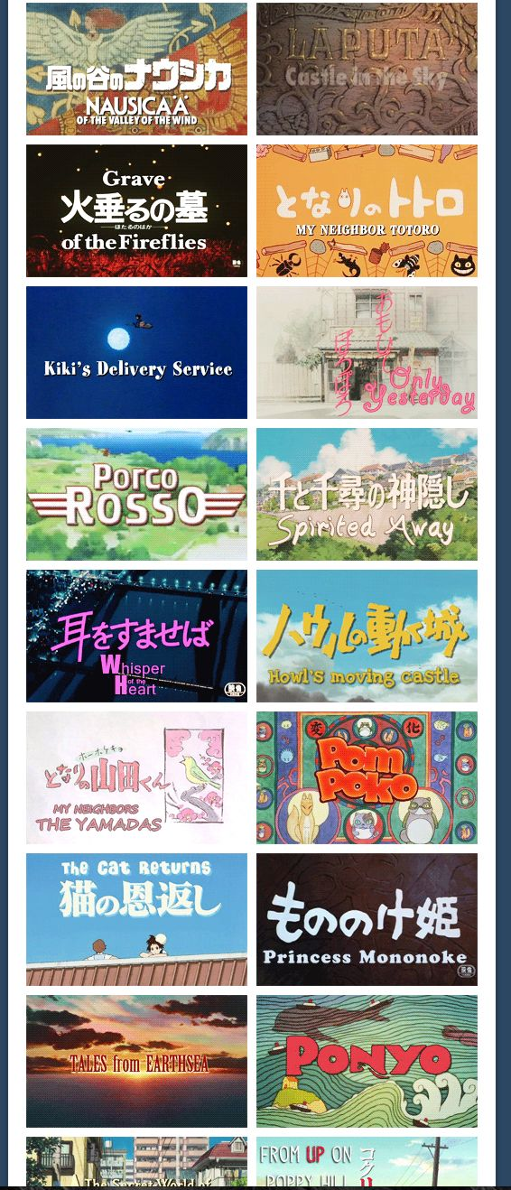Studio Ghibli movie title screens - It's really cool how these each encapsulate the vibe the whole film's going to take on. :)