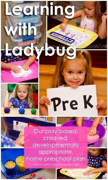 Home Preschool Plan from 1+1+1=1