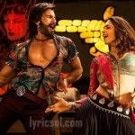 Man Mor Bani Thanghat Kare Lyrics - Ramleela (2013)
