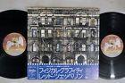 LED ZEPPELIN PHYSICAL GRAFFITI SWAN SONG P-63178N Japan OBI Vinyl 2LP