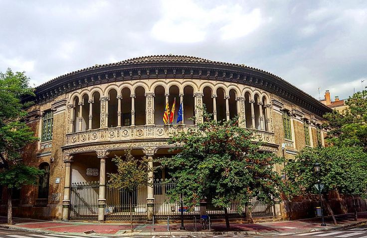 Colegio público Joaquín Costa. #diariodeuninstagramer