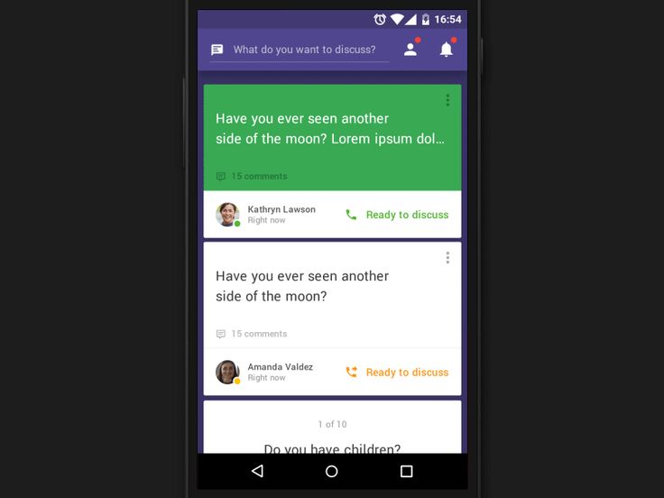 Card feed (Android)