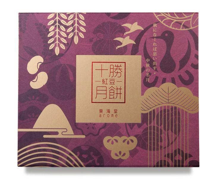 十勝紅豆粒雙黃月餅 arome-720c.jpg (720×619)