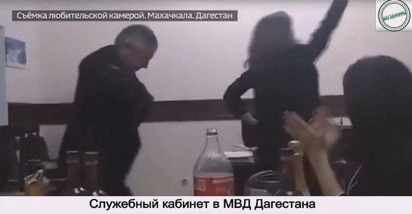 НОВОСТИ БЕЗ ЦЕНЗУРЫ: Жаркие танцы в служебном кабинете МВД Дагестана(видео).