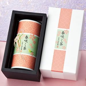お茶パッケージ オリジナル 【茶袋net】
