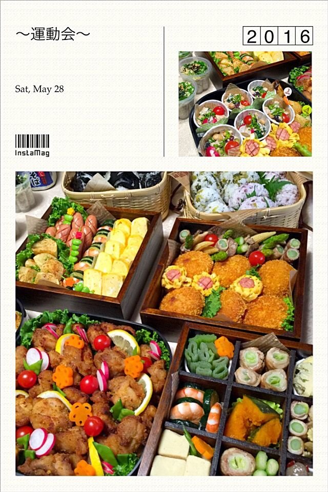 yu mi's dish photo 末娘の運動会弁当   http://snapdish.co #SnapDish #お昼ご飯 #お弁当 #運動会