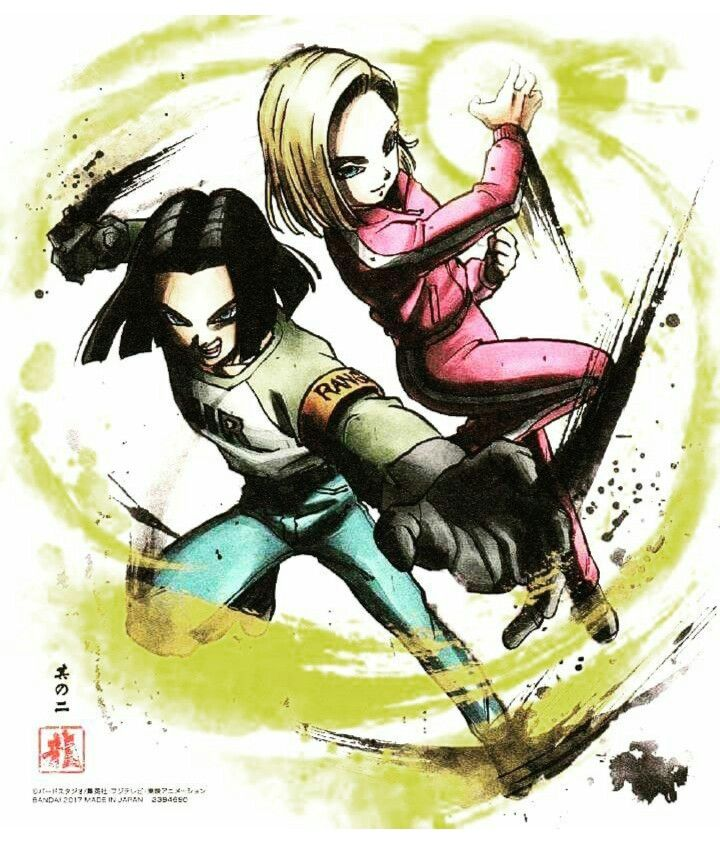 Dragon Ball Z Fan Art Super ♢ Android 17 & 18