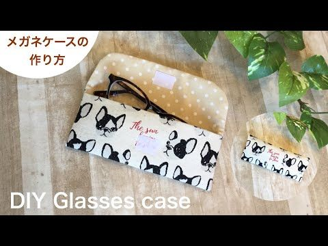 簡単!メガネケースの作り方 DIY How to make glasses case - YouTube