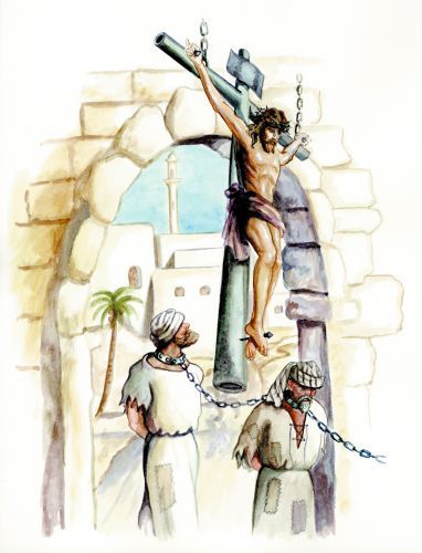 The Weight of the Holy Cross | Family Series | Christian Life | ANF Articles