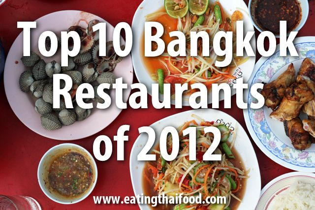 Bangkok Restaurants of 2012 - http://www.eatingthaifood.com/2012/12/top-10-bangkok-thai-restaurants-of-2012/