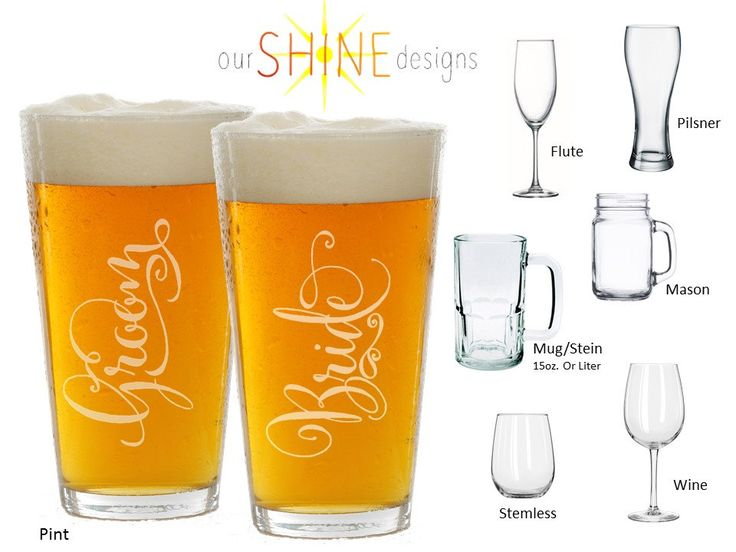 Bride and Groom Personalized Etched Beer by ourSHINEdesigns