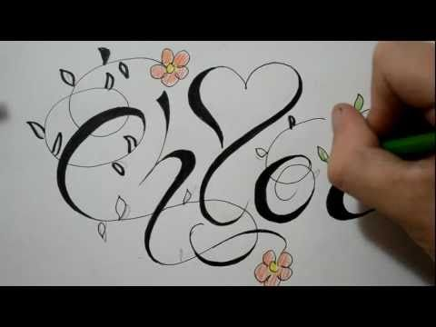 Name Tattoos - Drawing Fancy Script Design with Heart and Flowers