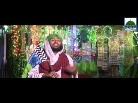 Rabi ul Awwal Special - Mah e Milad
