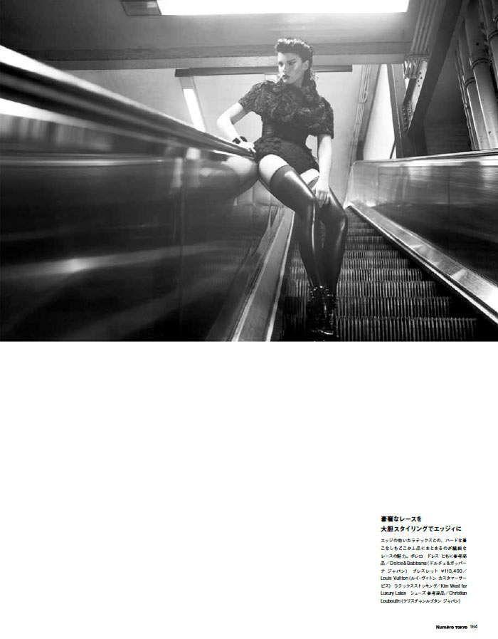 Gothic Sorceress Photoshoots : Fashion Canada 'Dark Ages'