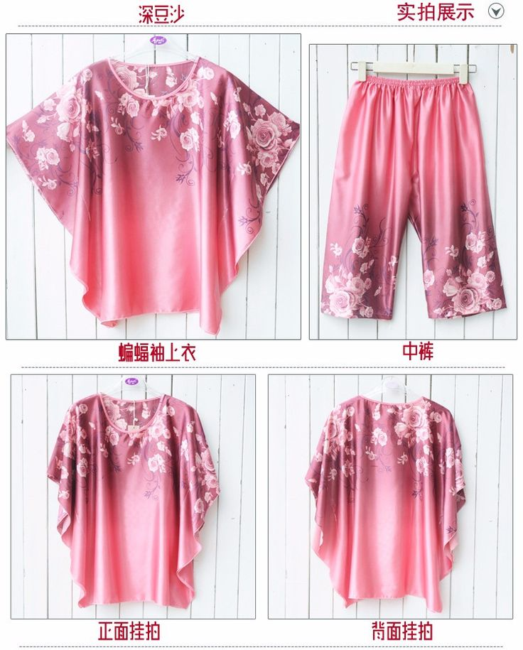 2016 donne di estate pigiama di seta set lussuoso e confortevole manicotto del blocco freddo indumenti da notte stampa dell'annata allentata plus size home abbigliamento in   Spring Summer Autumn Women Silk Pajamas Sets of Sleepshirt & Sleep Shorts Lady Casual Nightdress Home Sleapwear Superida Set pigiama su AliExpress.com | Gruppo Alibaba