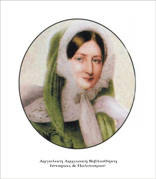 Στούρτζα Ρωξάνδρα (1786-1844)