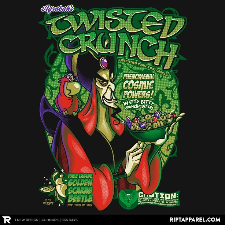 Twisted Crunch: riptapparel.com