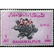 bahawalpur, west pakistan, state, postage, stamps,