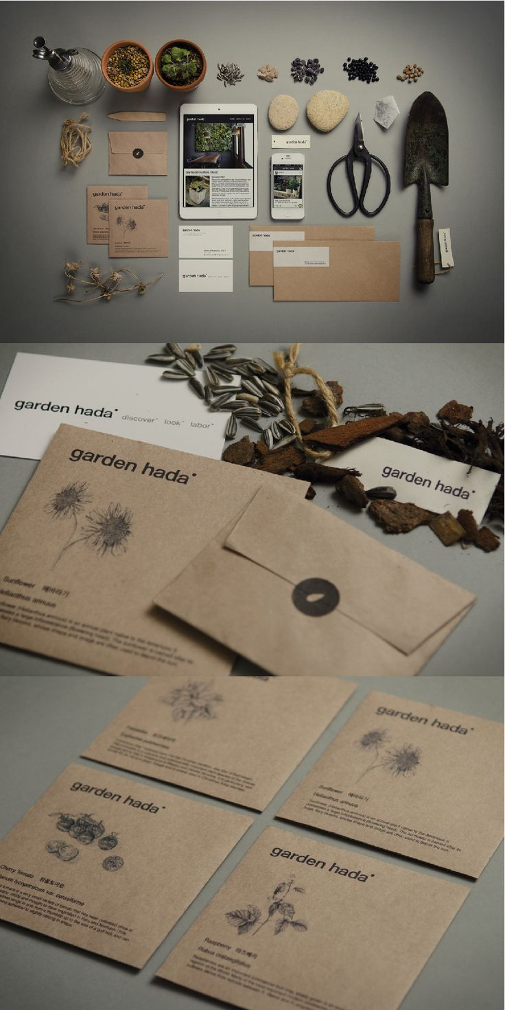 Garden Hada. http://www.aldenchong.com/daily-design-inspiration-6/ #Branding #Design