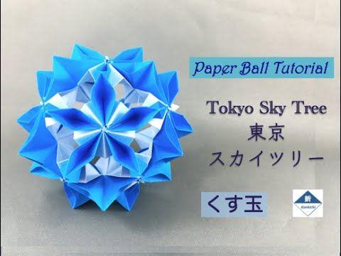 クリスマス 折り紙 折り紙くす玉の作り方 : jp.pinterest.com