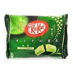 Japanese Green Tea Kit Kat Bars! >> Have you tried these?