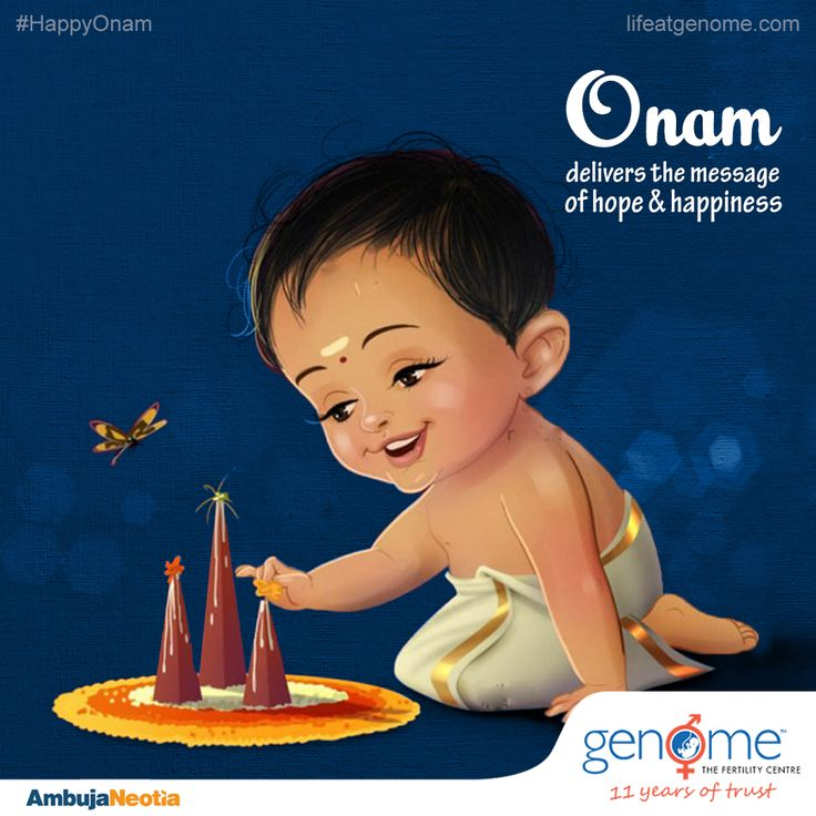 May this Onam bring fulfillment to your life. GENOME wishes you Happy Onam!