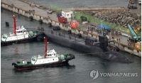 米原子力潜水艦「ミシガン」 韓国・釜山に入港