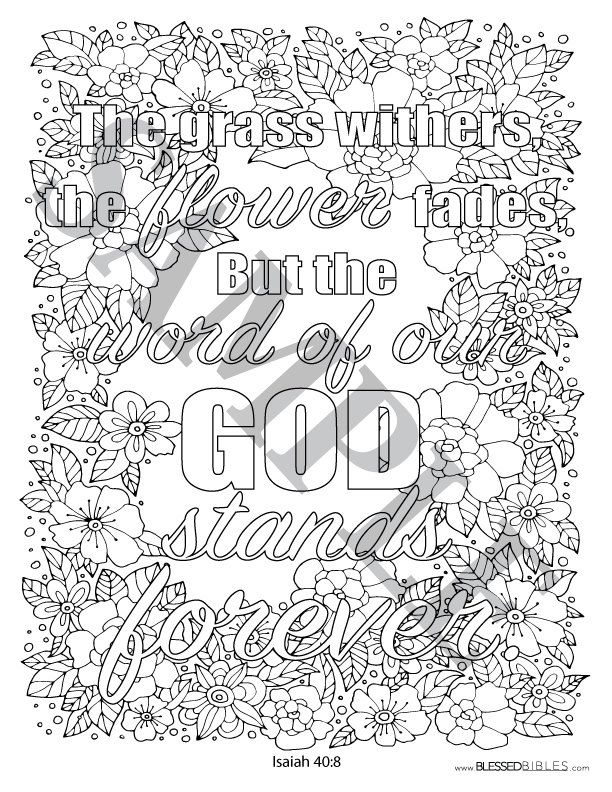 Inspirational Bible Verse Coloring Book Page By BlessedBibles