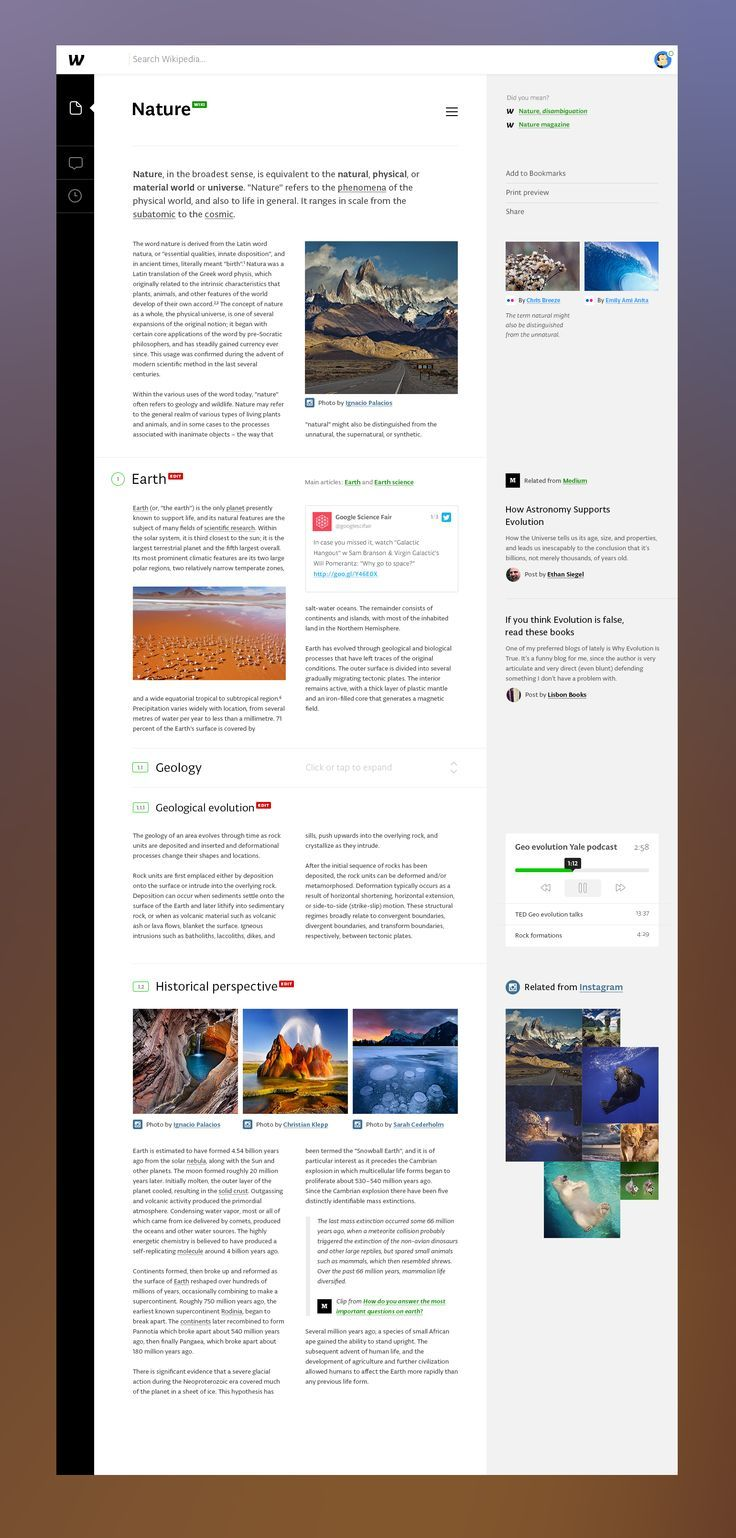 Wikipedia Redesign by Unity