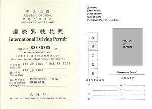 International Driving Permit - Wikipedia