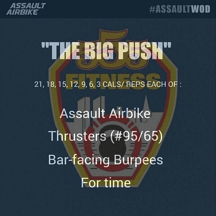 TRAIN HARD DO WORK WEDNESDAY MEANS ASSAULT WOD #a555aultwod from @assaultairbike - USE OUR FREE APP TO TRACK YOUR WORKOUTS ________________________________________ Want to be featured? Show us how you train hard and do work Use #555fitness in your post. Y