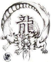 Китайские татуировки. Значение китайских иероглифов в тату
