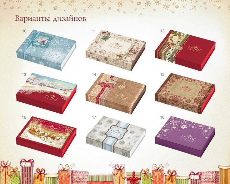 Новогодние корпоративные подарки с логотипом на Новый Год, упаковка с логотипом, сладкий подарок на День рождения