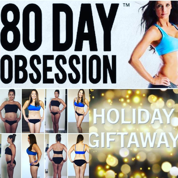 80-day obsession holiday giveaway