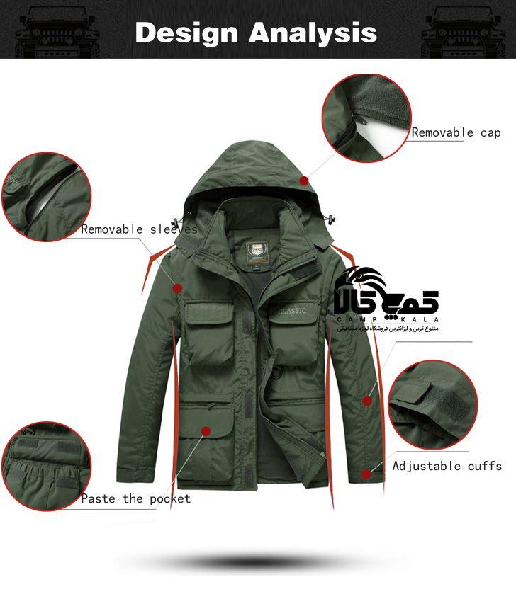 کاپشن گرتکس تک لایه ۵ ۱۱ با خرید کاپشن گرتکس تک لایه ۵ ۱۱ از کمپ کالا مشتری دائم ما خواهید شد کمپ کالا بهترین فروشگاه لوا Bomber Jacket Military Jacket Jackets