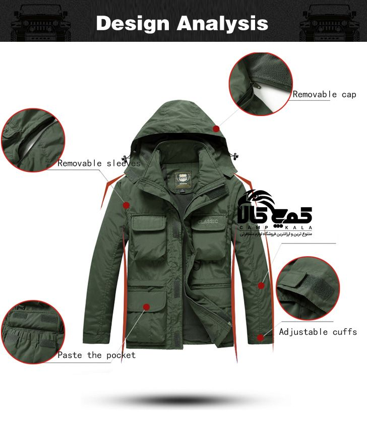 کاپشن گرتکس تک لایه ۵ ۱۱ با خرید کاپشن گرتکس تک لایه ۵ ۱۱ از کمپ کالا مشتری دائم ما خواهید شد کمپ کالا بهترین فروشگ Hiking Jacket Tactical Jacket Bomber Jacket